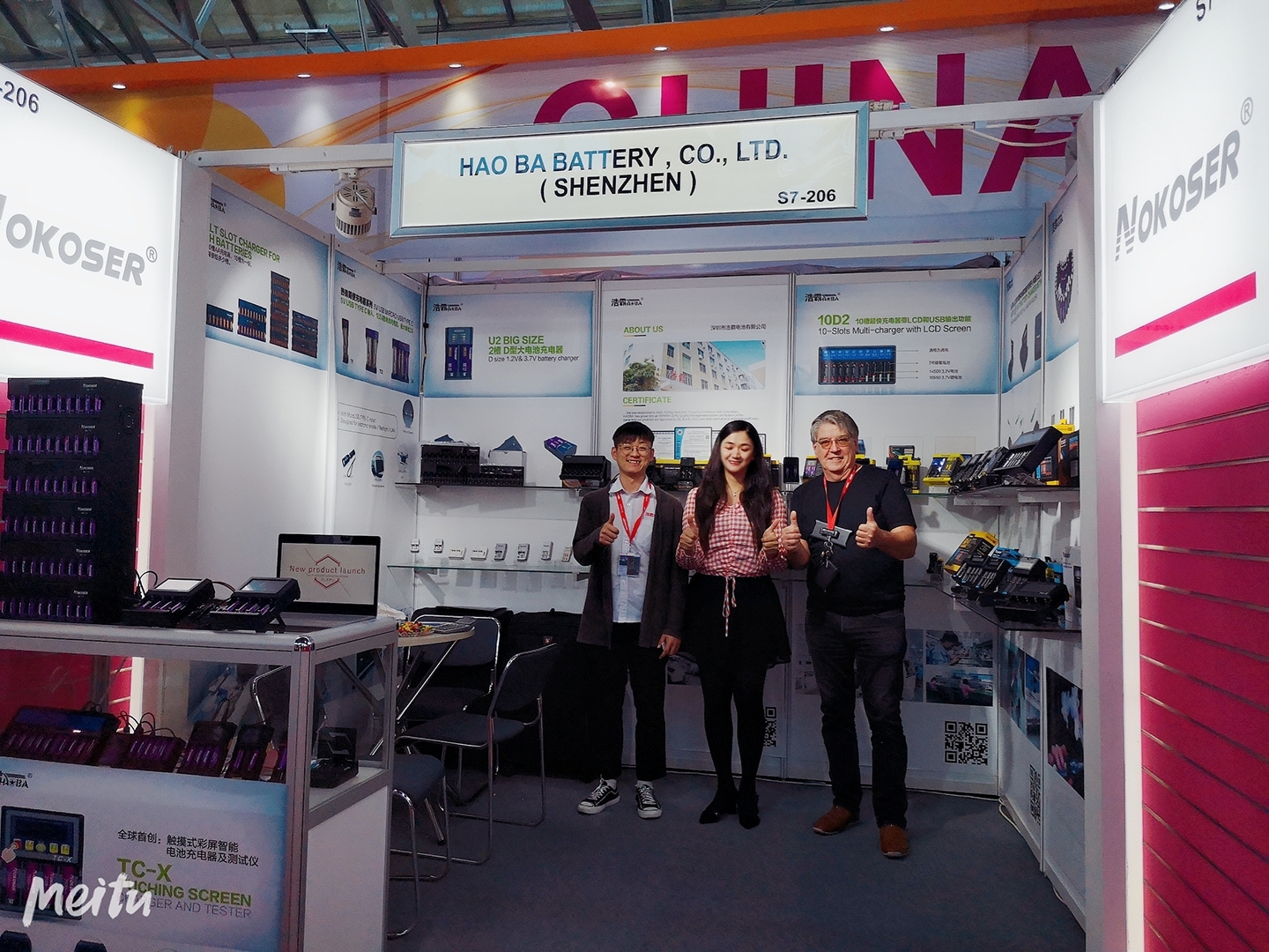 Our products get a successful EXPRO in Germany IFA