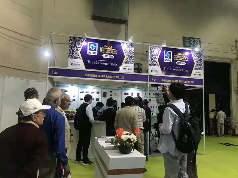IEAE EXPO in India 2