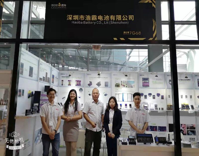 IECIE EXPO IN Shenzhen 1